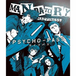 PSYCHO-PASS: Mandatory Happiness (Limited Edition) PS4